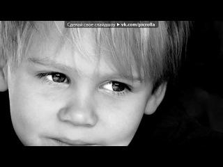 ����� ��� ������ dap-step-2013 -  Picrolla